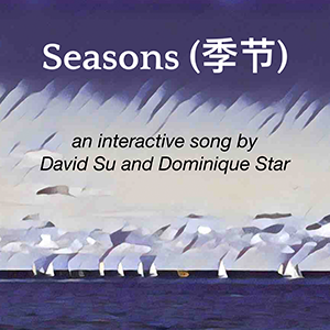 game logo for Seasons (季节)